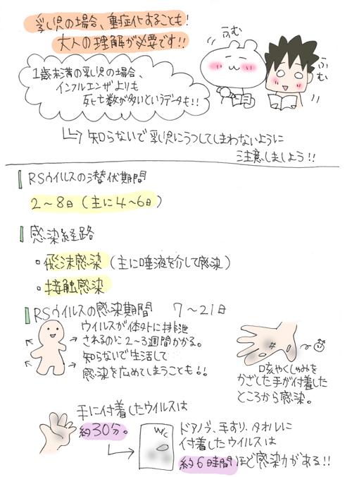 IMG_20131214_0009.jpg