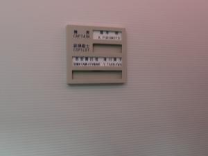 DSC00615_convert_20130603135548.jpg