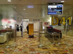 DSC01018_convert_20130604170353.jpg