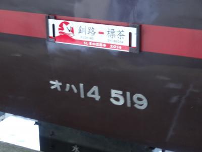 DSC09944_convert_20140205145041.jpg
