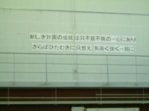 jal2012+099_convert_20120221092827.jpg