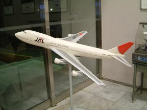 jal2012+139_convert_20120221094338.jpg