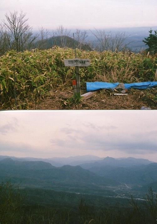 豊平山 (3)