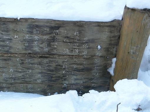 キムンド滝 冬2