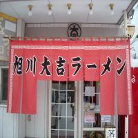2011.12.29 大吉ラーメン