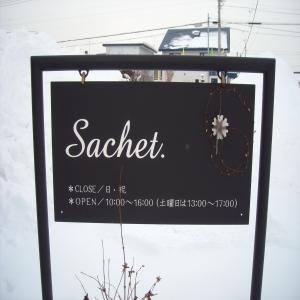 2012.1.6サシェ5