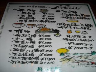 2012.1.18月心庵2