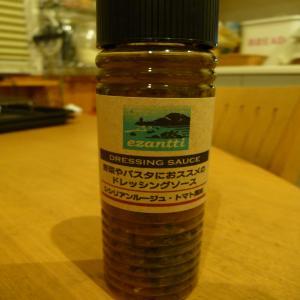 2012.1.17札幌土産6