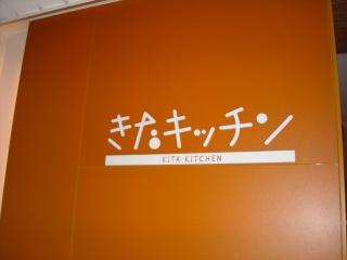 2012.1.17札幌土産2