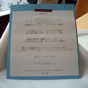2012.1.22 ポタジエ