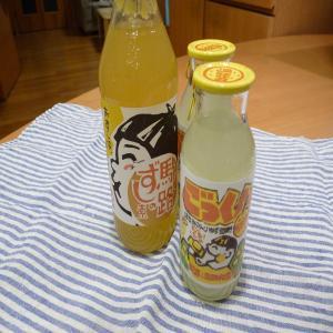 2012.2.2ハンナ1