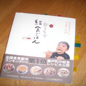 2012.2.18佐々木十美さん