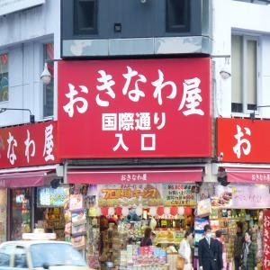 2012.2.9 沖縄2