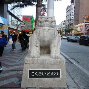 2012.2.9沖縄2