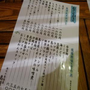 2012.2.10島唄