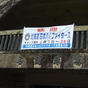2012.2.11沖縄2
