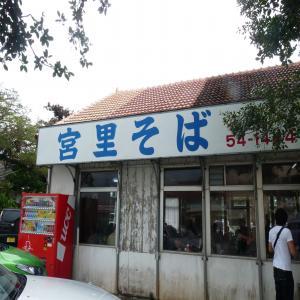 2012.2.11沖縄5