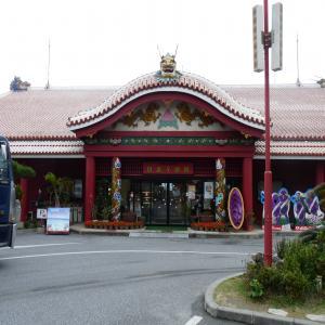 2012.2.11沖縄3日目-1