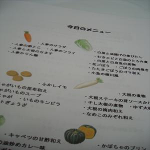 2012.2.20食の文化祭2