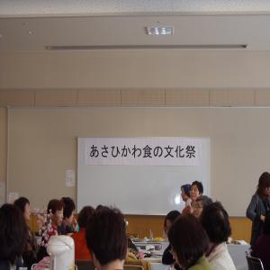 2012.2.20食の文化祭