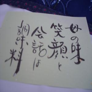 2012.2.20食の文化祭7
