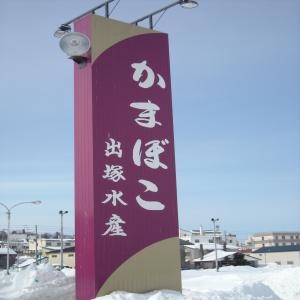 2012.2.25紋別3