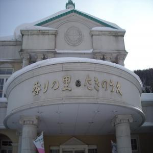 2012.2.25紋別6