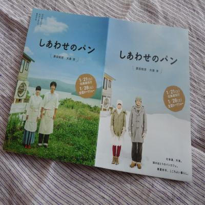 2012.2.22映画3