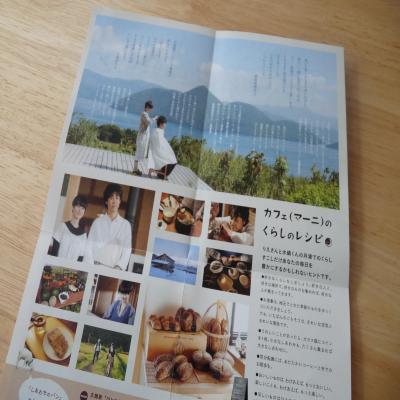 2012.2.22映画4