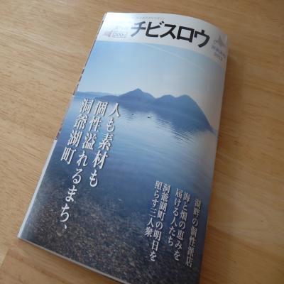 2012.2.22映画2
