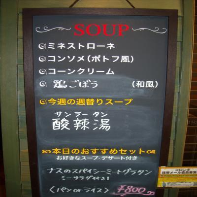 2012.3.10コロンボ2