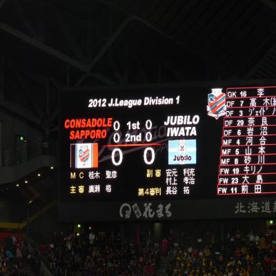 2012.3.10サッカー8
