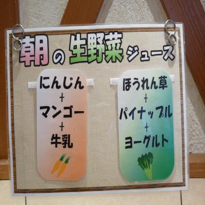 2012.3.17温泉12