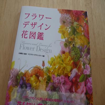 2012.3.21お花13