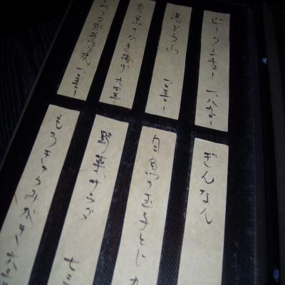 2012.4.3誕生日5
