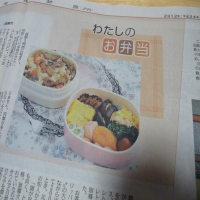 2012.4.5お弁当4