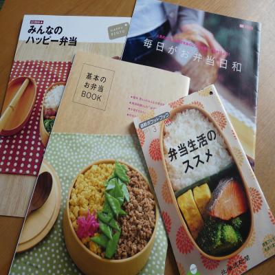 2012.4.5お弁当1