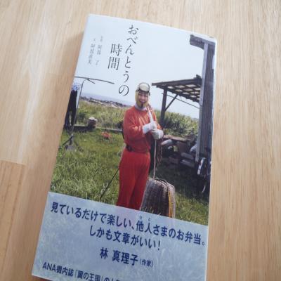 2012.4.5お弁当6
