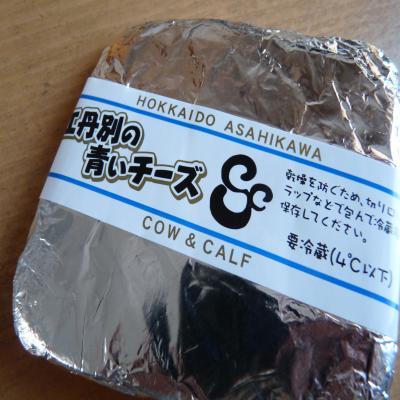 2012.4.10あさがお2
