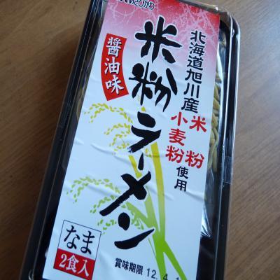 2012.4.10あさがお1