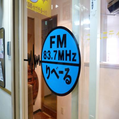 2012.4.19ラジオ5