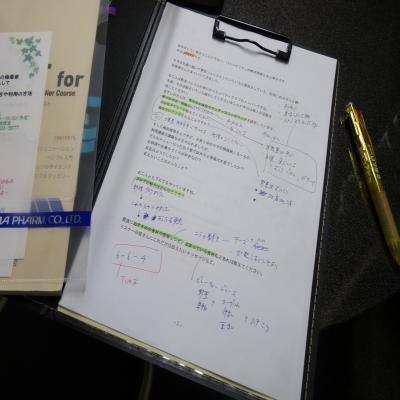 2012.4.19ラジオ1