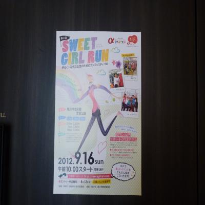 2012.4.23RUN2