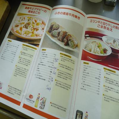 2012.4.24料理教室2