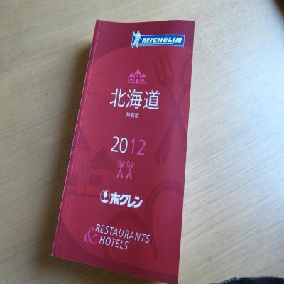 2012.4.25 お花15