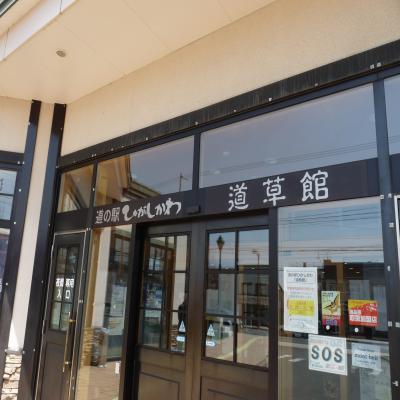2012.4.30東川6
