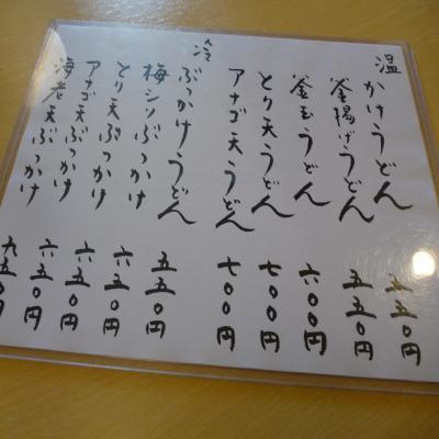 2012.4.30東川14