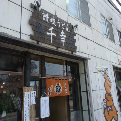 2012.4.30東川13
