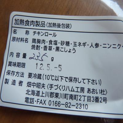 2012.4.30東川22