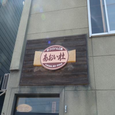 2012.4.30東川8